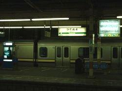 Tsudanuma3[1].jpg